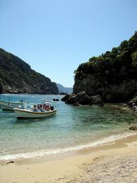 Mediterranean Beaches 1