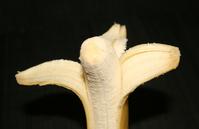 bananas 2