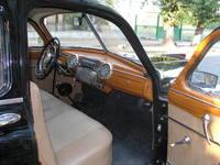 retro car+ 4