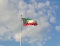 Kuwaiti Flag 3