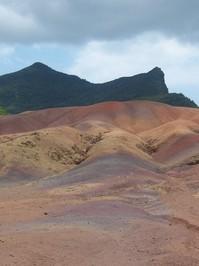 Mauritius Seven Coloured Earth
