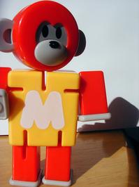 toy monkey 2