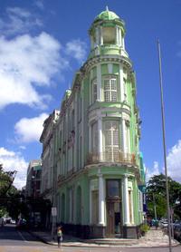Cultural Center BANDEPE - Reci