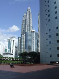Kuala Lumpur City 9