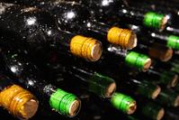 wine archive