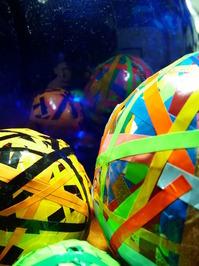 multicolorstripeball 1