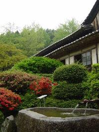 Seonam temple 2
