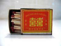 Chinese Matchbox Series 1