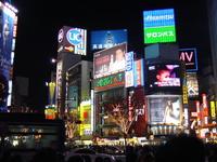 Japan Studies 5