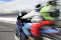 Motorcycle - blur focus