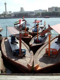Boats Parking lot