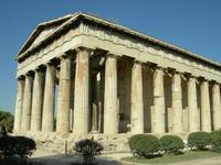 Athens