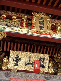 Khoo Kongsi Temple 2