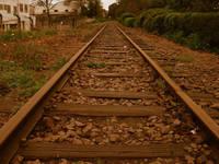 Rail gardem