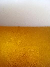 Beer Frost