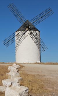 Spain Mill 2