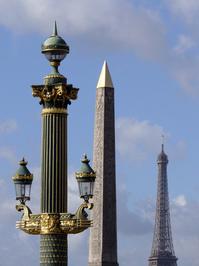 Paris perspective 01