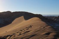 Atacama Desert . Vale de La Luna 3