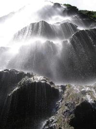 Cascada al Cañon del Sumi