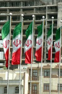 Iran Flag 1