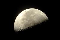 Luna - Moon first quarter 1