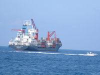 ship 46