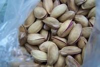 Gaziantep peanut
