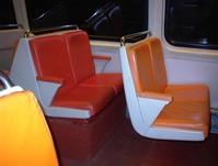 dc subway seats