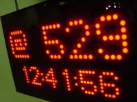 swatch clock 9