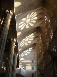 Sagrada Familia, Cathedral de Santa Maria 1