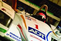 Race Car (American Lemans Seri