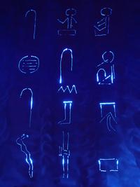 Blue_hieroglyphics