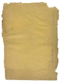 Vintage blank paper page 1
