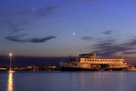 Ship Ephesuss