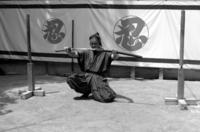 Ninja Mura 1
