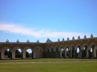 Peaceful Archs 2