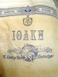 old fabric 1