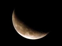 Moon V