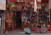Nepal Nov 2005 3
