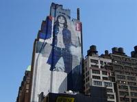 new york scraper ad