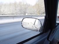 Highway Mirror