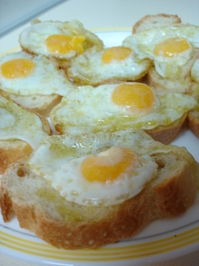 hi egg