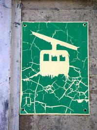 cable car symbol