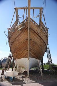 old kuwait ship