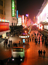 For singles nightlife shanghai Nightlife, Clubbing