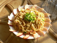 Salty Egg Noodles