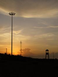 Sun Rise 3