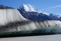 Tasman Lake Glacier Iceberg
