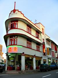 chinatown0 9