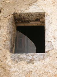 window reflected window